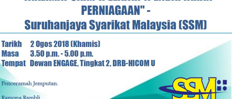 """TAKLIMAT SKIM 1PELAJAR 1PENDAFTARAN PERNIAGAAN – Suruhanjaya Syarikat Malaysia (SSM).On 8 August 2018, we will organize another entrepreneurship talk by Dato' Azman Abdul Razak, the owner of Nasi Kukus MyMama entitled """"KREATIVITI DALAM PERNIAGAAN & FAKTOR KEJAYAAN NASI KUKUS MY MAMA'"""
