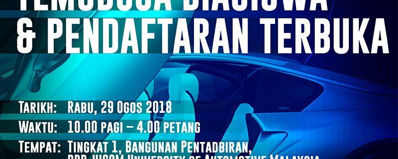 DRB-HICOM University of Automotive Malaysia akan mengadakan Hari Temuduga Biasiswa & Pendaftaran Terbuka pada 29 Ogos 2018 dari jam 10.00 pagi hingga 4.00 petang bertempat di Tingkat 1, Bangunan Pentadbiran, DRB-HICOM University of Automotive Malaysia, Pekan, Pahang