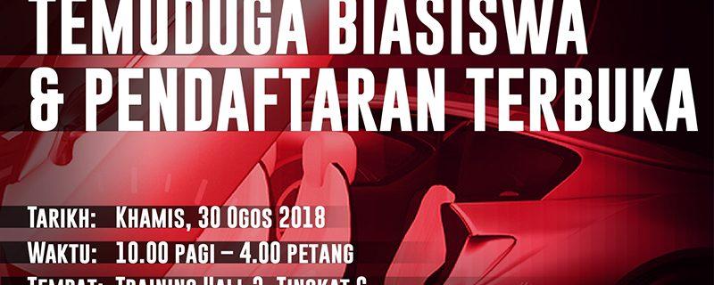 DRB-HICOM University of Automotive Malaysia akan mengadakan Hari Temuduga Biasiswa & Pendaftaran Terbuka pada 30 Ogos 2018 dari jam 10.00 pagi hingga 4.00 petang bertempat di Training Hall 2, Tingkat 6, Wisma DRB-HICOM Shah Alam, Selangor