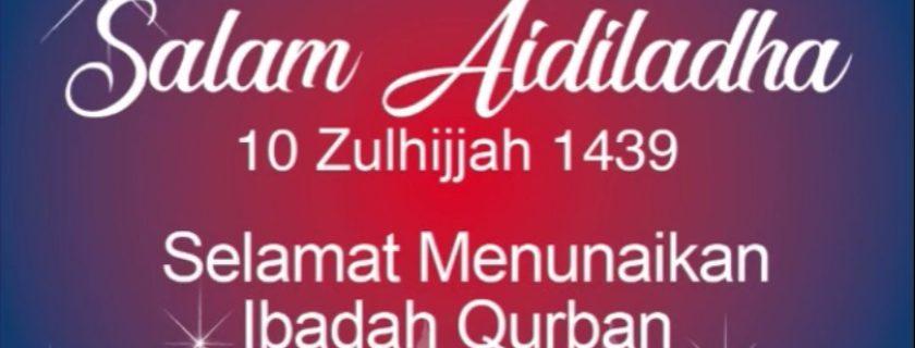 DRB-HICOM University ingin mengucapkan Selamat Hari Raya Aidiladha kepada seluruh umat Islam di Malaysia.