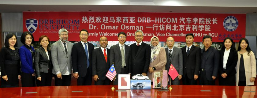 DRB-HICOM University Visits Beijing Geely University