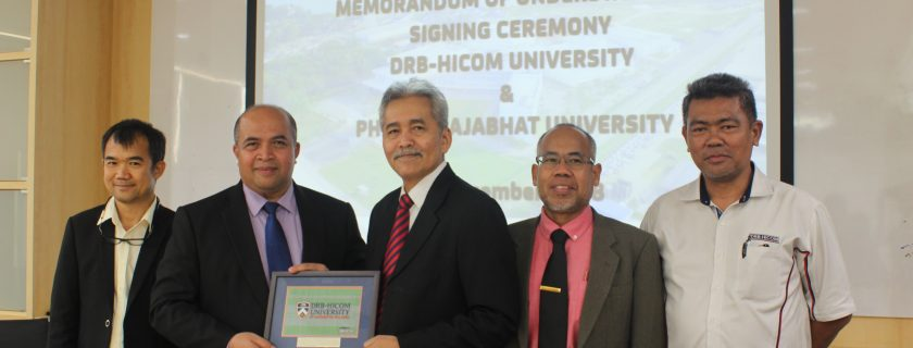 Memorandum of Understanding between DRB-HICOM University and Phuket Rajabhat University